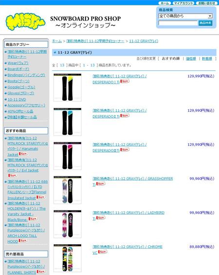 12_glay_yoyaku_koukoku.jpg