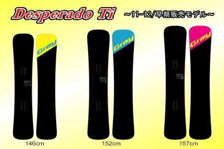12gray_desperado-450.jpg